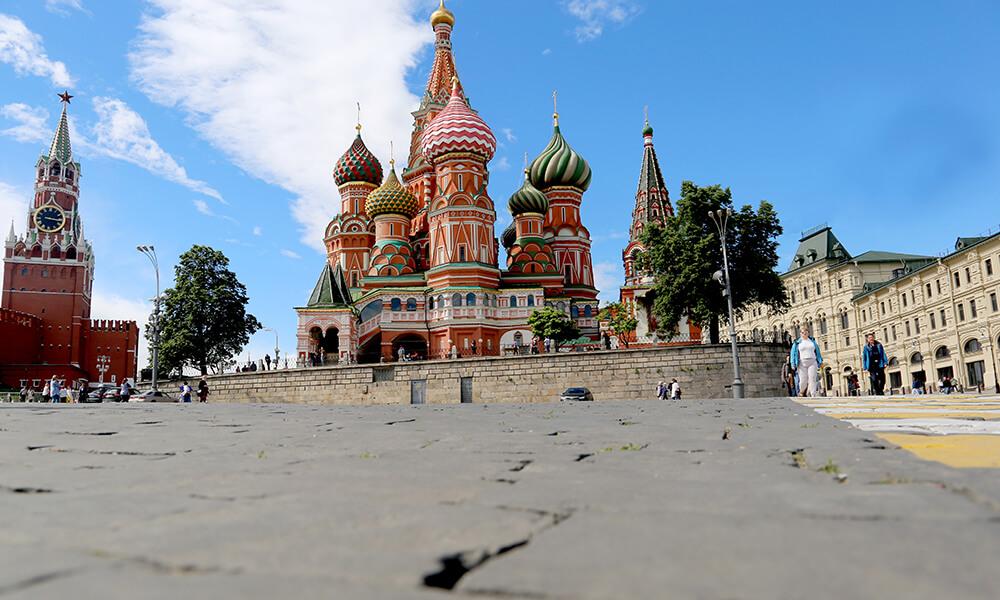 Moscova, Moscou