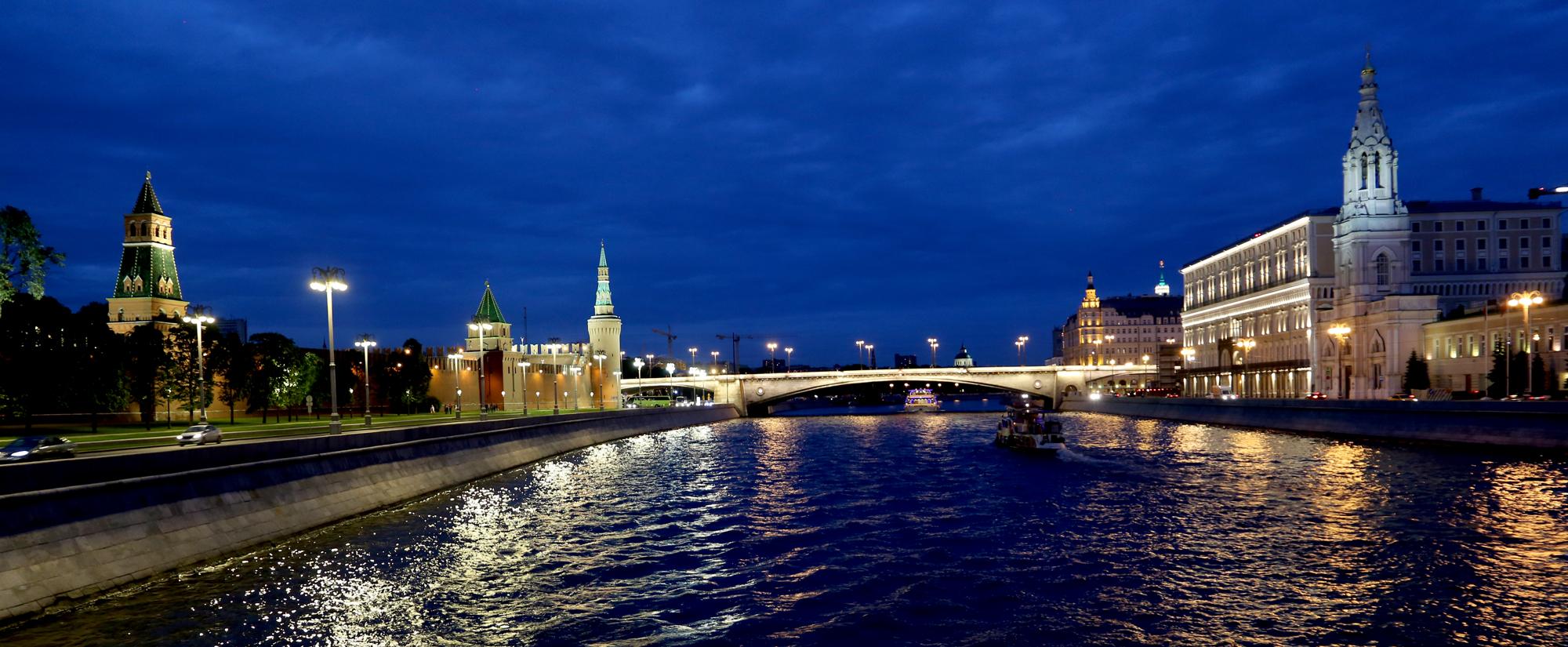 Moscova Volga